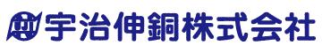 宇治伸銅株式会社
